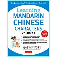 Learning Mandarin Chinese Characters Volume 2: The Quick and Easy Way to Learn Chinese Characters! (HSK Level 2 & AP Study Exam Prep Book) (None)