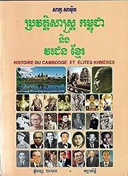 Histoire du Cambodge et Elites khmères