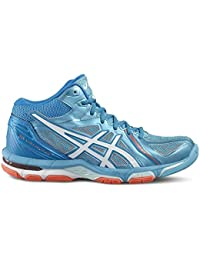 Zapatillass GEL-VOLLEY ELITE 3 MT WHITE / SILVER / HOT CORAL 2016 Asics