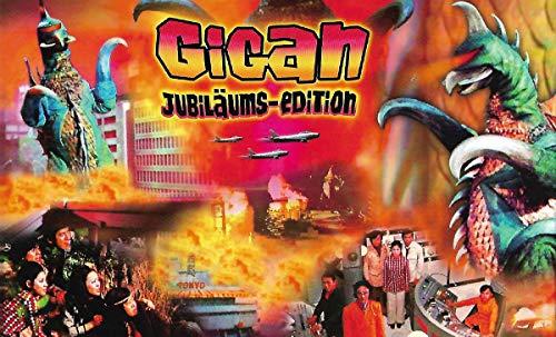 Gigan - Jubiläums Edition