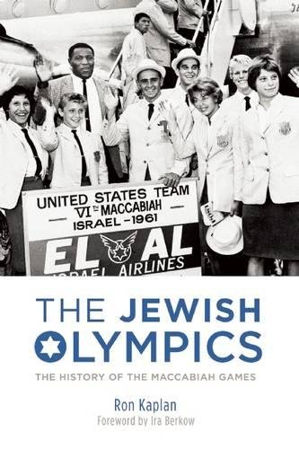 W Hockey Spiel (The Jewish Olympics: The History of the Maccabiah Games)