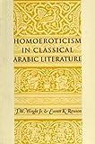 Homoeroticism in classical arabic literature