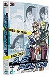 A.D. Police - L'intégrale de la série [Francia] [DVD]
