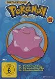 Die Welt der Pokémon - Staffel 1-3, Vol. 12