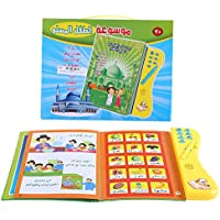 Kids Learning Book Audible Electronic Arabic Language Books Lectura Multifuncional Estudio Cognitivo Juguetes para El Desarrollo Infantil