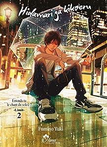 Hidamari ga Kikoeru Edition simple Tome 4
