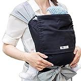 LIMAS Babytrage BIO-Baumwolle, wendbare Bauch-, Rücken- und Hüfttrage - Schwarz/Grau