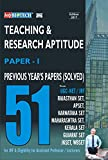 CBSE/SET Teaching & Research Aptitude [Paper I] | 51 Previous Years Papers [Solved] Book | 374 Pages | 2017 Edition