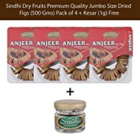 Sindhi Dry Fruits Premium Quality Jumbo Size Dried Figs (500 GMS) Pack of 4 with Free Saffron