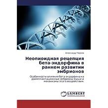 Neopioidnaya retseptsiya beta-endorfina v rannem razvitii embrionov: Osobennosti vliyaniya beta-endorfina na doimplantatsionnye embriony myshi i mekhanizmy etogo vozdeystviya.