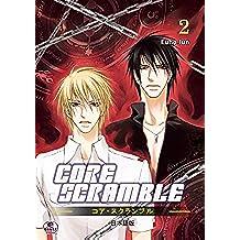Core Scramble Volume2 (Japanese Edition)