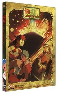 Ran La Légende Verte, Coffret 2 DVD