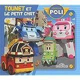 Amazon Fr Robocar Poli Bon Anniversaire Heli Roi Livres