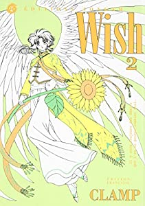 Wish Edition simple Tome 2