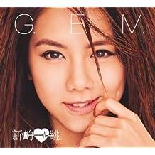 Heartbeat by G.E.M. (2015-10-21)