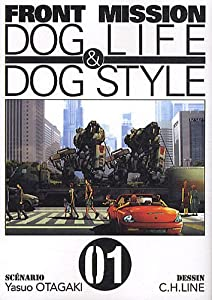 Front Mission - Dog Life and Dog Style Edition simple Tome 1