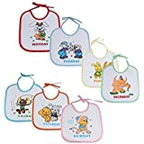 Toyboy Beautiful Printed Baby Bib (Pack of 7 Bib) - Design and Color May Vary
