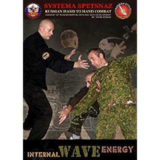 www.russiancombat.com Russian Martial Arts Training DVD - Internal Wave Energy. Reality Self Defense DVD by Russian Systema Spetsnaz Hand to Hand Combat Training
