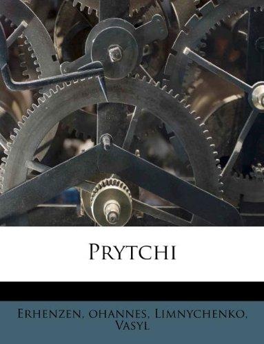Prytchi