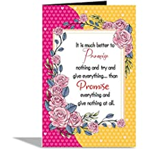 It is much better to Promise Day Valentines Day Greeting Card