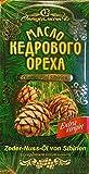 Huile de noix de cèdre, pressée à froid, origine Altai en Sibérie, 100 ml.