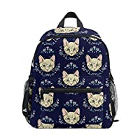 Backpack Cat Pattern Flower Rucksack Perfect for School Travel Daycare for Teen Boys Girls
