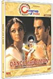 Dance Like a Man (Collectors Edition)