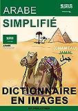 Arabe Simplifié - dictionnaire en images