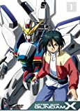 After War Gundam X Collection 1 [Edizione: Stati Uniti] [Italia] [DVD]