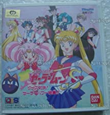 jeu playdia sailor moon