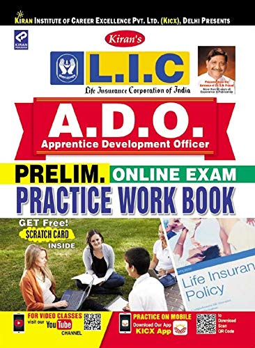 Kiran's LIC ADO Prelim. Online Exam Practice Work Book-english(2574)