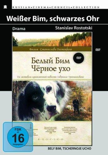 russische Fassung mit deutschen Untertiteln