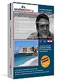 Kroatisch-Fachwortschatz-Vokabeltrainer mit Langzeitgedächtnis-Lernmethode von Sprachenlernen24:...