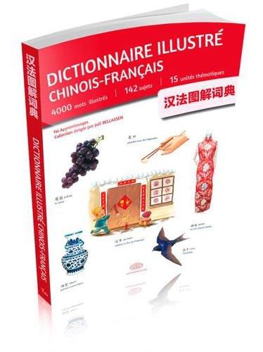 Dictionnaire Illustré Chinois-Français