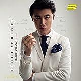 Fingerprints : uvres pour piano. Zhang.