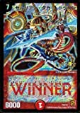 Best Duel Masters Cards - Japan Import [Single Card] Duel Masters Cerulean Dagger Review
