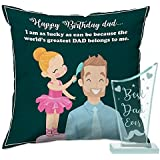 Paper Plane Design Happy Birthday Combo of Trophy and 12 x 12 Inch Cushion with Filler (Father)