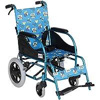 Xiao Jian- Silla de Ruedas, Aleación de Aluminio, Silla de Ruedas Manual, Scooter para niños multifunción portátil.