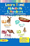Learn Tamil Alphabets & Numbers: Colorful Pictures & English Translations (Tamil)