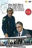 Ein Fall für zwei: DVD 10 (Folgen 19, 20 und 21)
