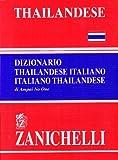 Image de Thailandese. Dizionario thailandese-italiano, ital