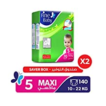 Fine Baby Diapers Mother's Touch Lotion, Maxi 10-22Kgs, Mega Pack, 140 Count