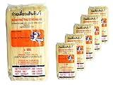 Farmer - 5mm breite Asia Nudeln - 5er Pack -