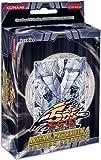 Yu GI Oh! arsenal mystérieux 4 - édition spéciale