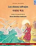 Los cisnes salvajes - 야생의 백조 (español - coreano): Libro bilingüe para niños basado en un cuento de hadas de Hans Christian Andersen (Sefa Libros ilustrados en dos idiomas)