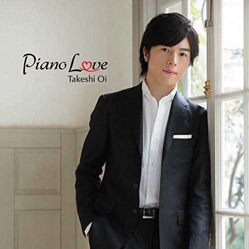 piano-love