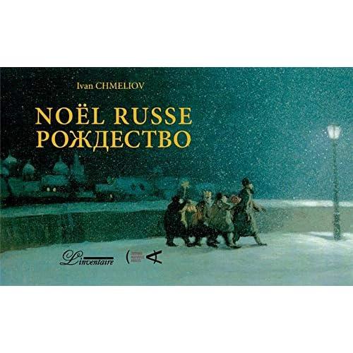 Noël Russe
