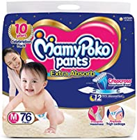 Mamypoko Diaper Pants Extra Absorb, Size Medium, 7-12 Kg (76 Counts)