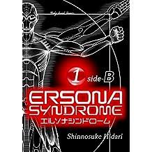 ERSONA SYNDROME 1 side-B (English Edition)