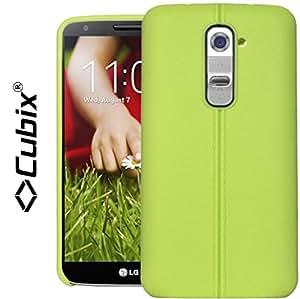 LG G2 Case, CUBIX Stiched Line Design Armor Flip TPU Back Case Cover For LG G2 (Green)